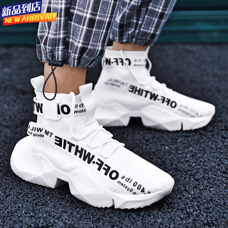 Peak Prince high top sports shoes state level 1.0plus Tianze Taiji Yuanyang tide shoes basketball running shoes 2.0