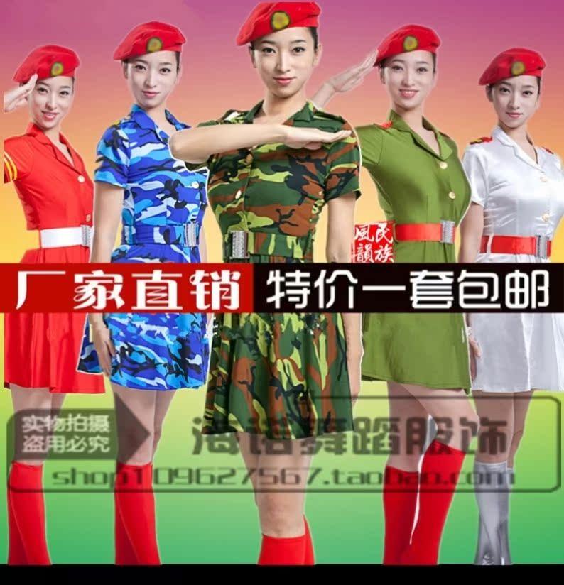 Военная униформа разных стран мира Артикул 642467278771