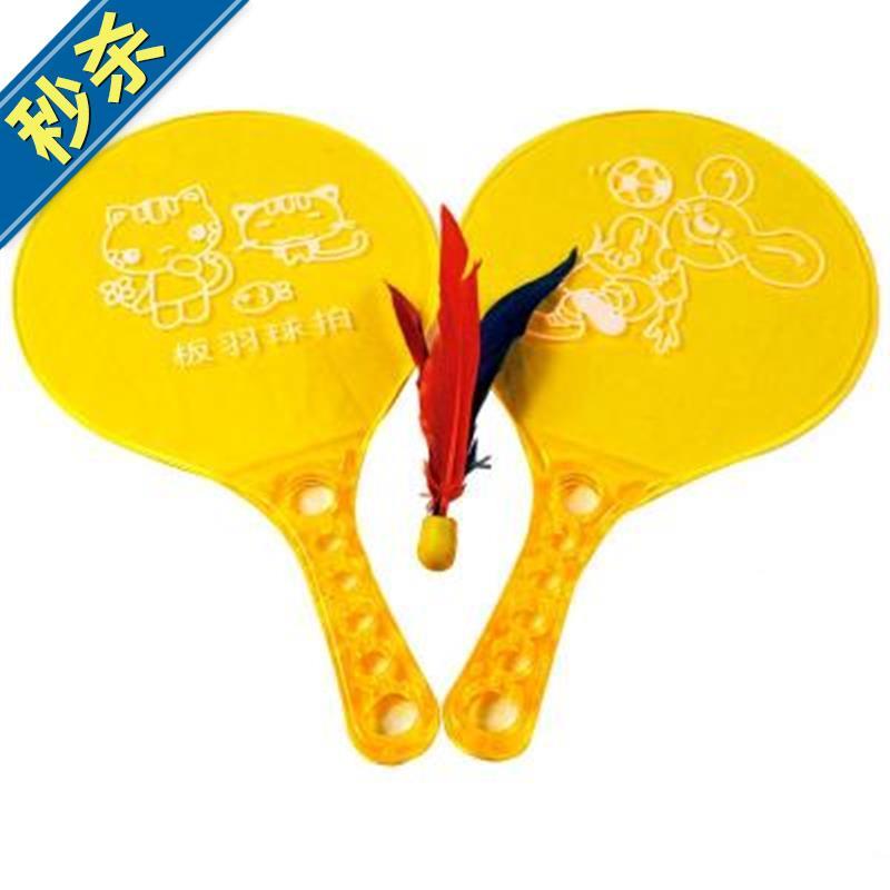 塑料板板羽拍 羽球拍 高彈板羽球  三毛g板送10球  顏色隨機