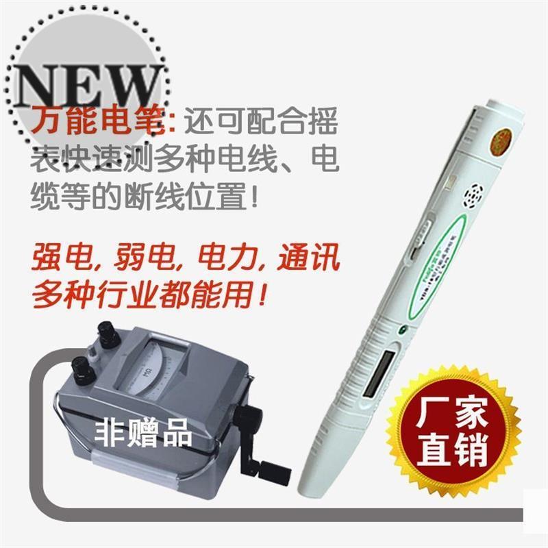 电工验试电笔漏电多功能电子工具线路电路新款测电笔断线验电笔