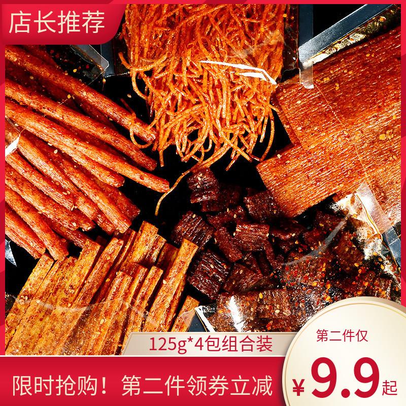 豆有味网红辣条麻辣零食大礼包湖南特产儿时怀旧休闲食品小吃辣片图片