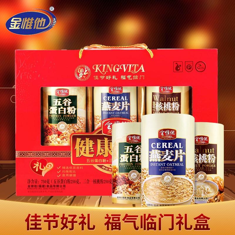 送父母送老人中老年人长辈吃的礼品生日礼物补品食品实用健康过年