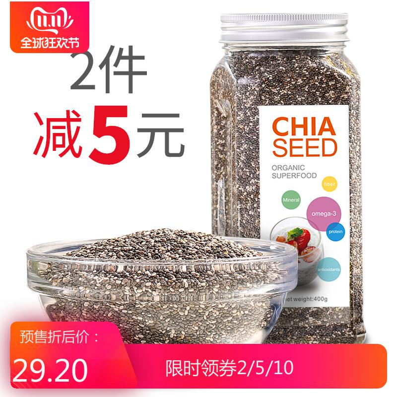 奇亚籽奇雅子奇亚子墨西哥进口Chia Seed 400g 代餐饱腹脂0低健身