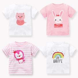 女宝宝短袖t恤0男小童上衣婴儿童装1纯棉2女童半袖3岁夏季夏装潮