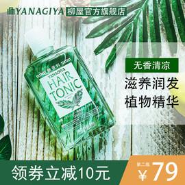 日本柳屋头皮营养液清凉官网正品护发素膜精油头皮清洁护理非生发图片