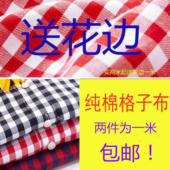 Cotton plaid fabric shirt skirt dress fabric black red white baby skin pajamas tablecloth head