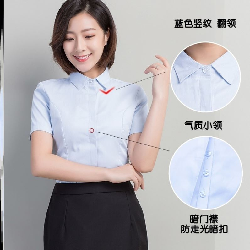 White Long Sleeve Shirt womens new professional formal dress V-neck top inch work clothes short sleeve shirt in spring and summer 2020