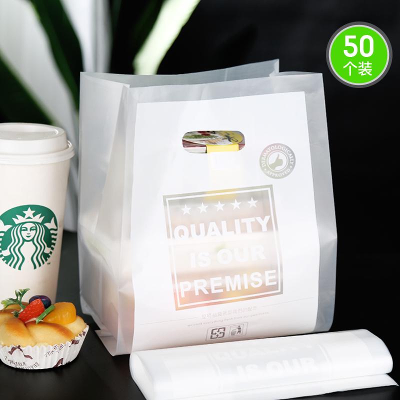 烘焙蛋糕沙拉打包袋 蛋挞点心快餐外卖包装手提塑料胶袋子可订做