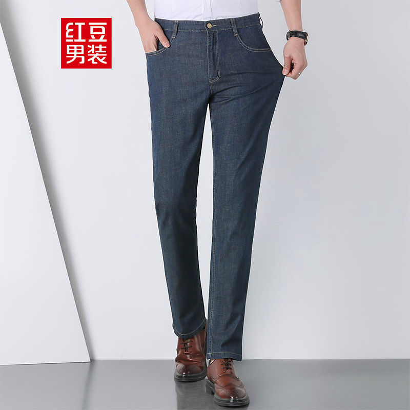 2021 red bean mens jeans mens spring and summer new products thin Tencel cotton linen washed long pants mens jeans