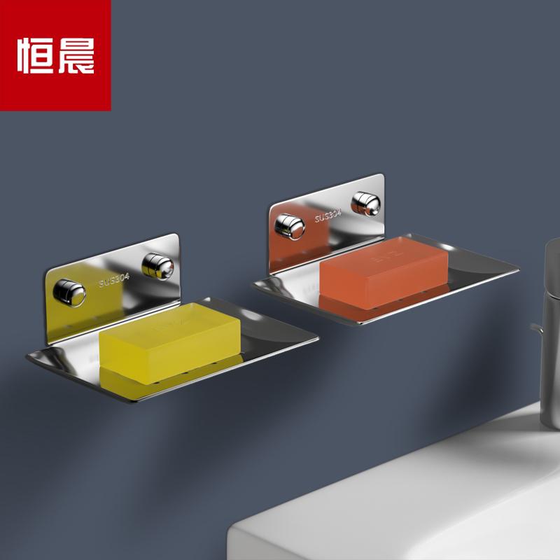恒晨创意香皂盒免打孔皂碟置物架热销33件正品保证
