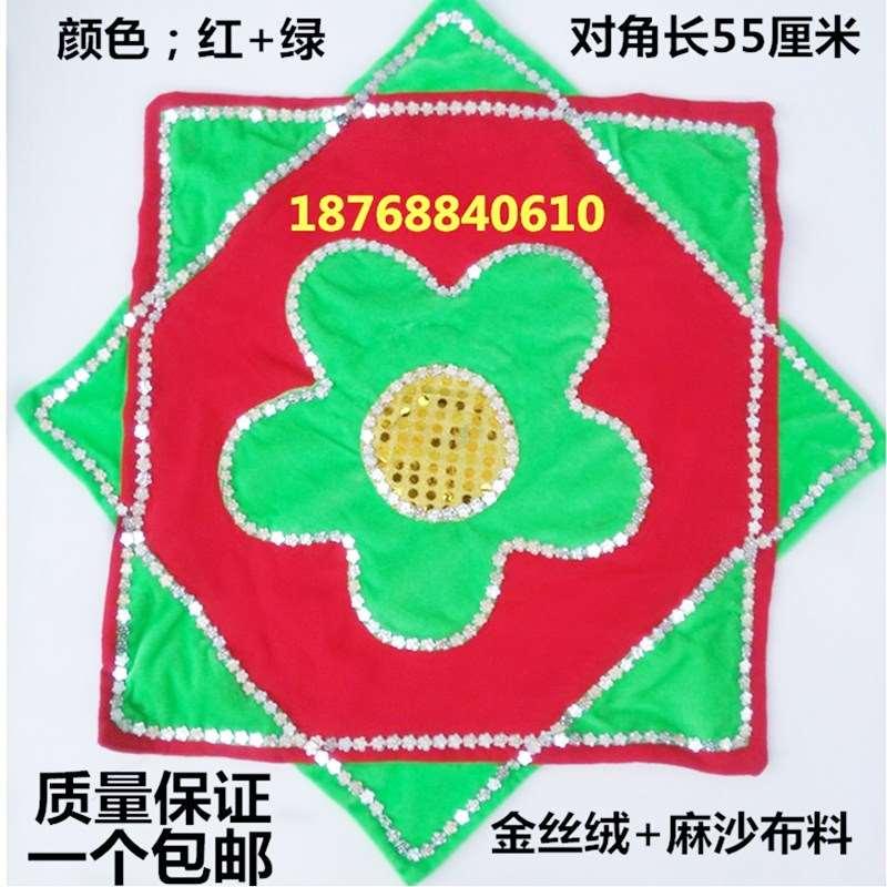Spinning dance handkerchief handkerchief plus dance performance handkerchief flower two color octagonal scarf Errenzhuan Yangge Guang