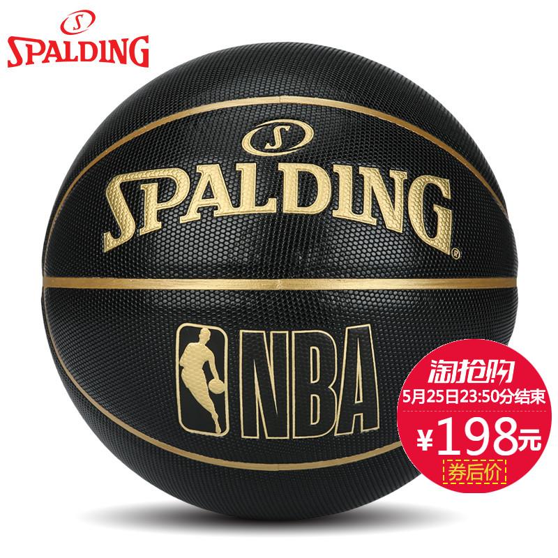 斯伯丁篮球科比黑曼巴官方正品室内室外水泥地耐磨NBA限量版7号球图片