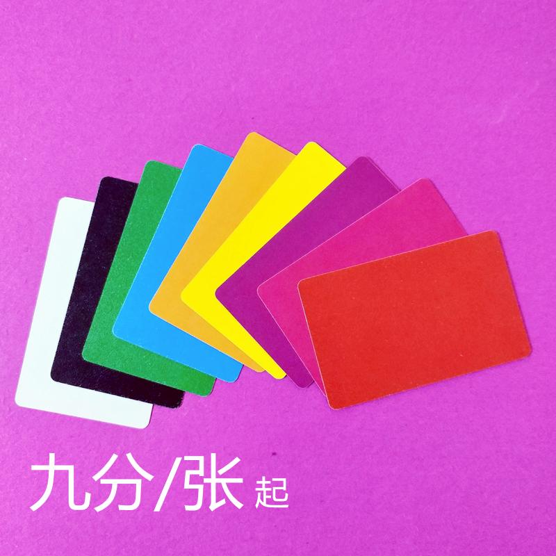 麻将馆棋牌室筹码卡片塑料码子纯色空白无面值非子娱乐游戏币代券