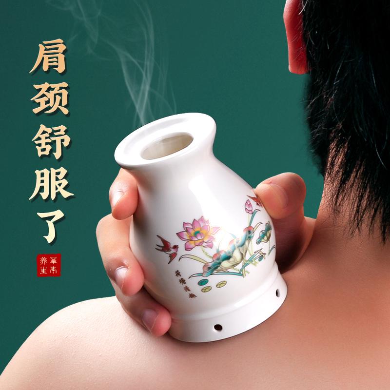 陶瓷刮痧杯家用一体美容院艾灸罐
