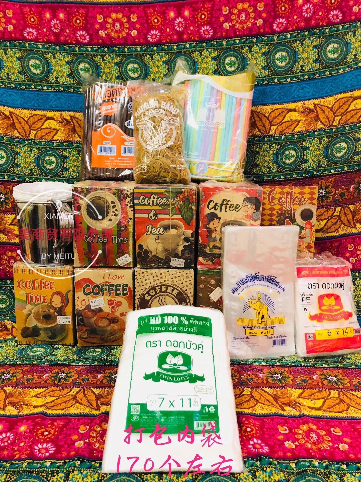 老挝咖啡纸袋泰国奶茶包装袋泰式奶茶袋东南亚手提袋袋子塑料袋