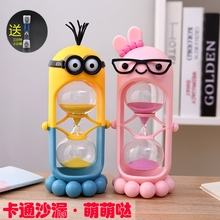 Time Hourglass Timer Children's Anti-falling Tooth Brushing Learning 10/30 Minutes Cartoon Setting Creative Birthday Gifts