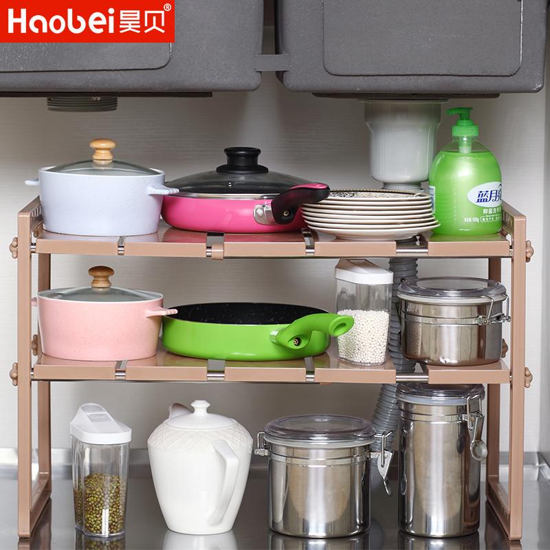 多层水槽下水池置物架落地厨房用品橱柜上杂物储物省空间收纳神器