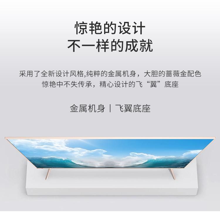 電視機75寸網絡智能wifi高清4k液晶32 42 50 55 60 65 70 80 85寸