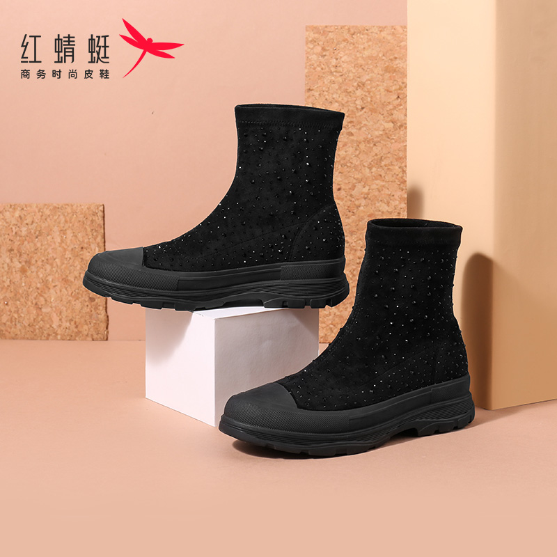 Red Dragonfly womens shoes 2020 winter new versatile Martin boots womens high top thick sole comfortable lace up fashion Martin boots