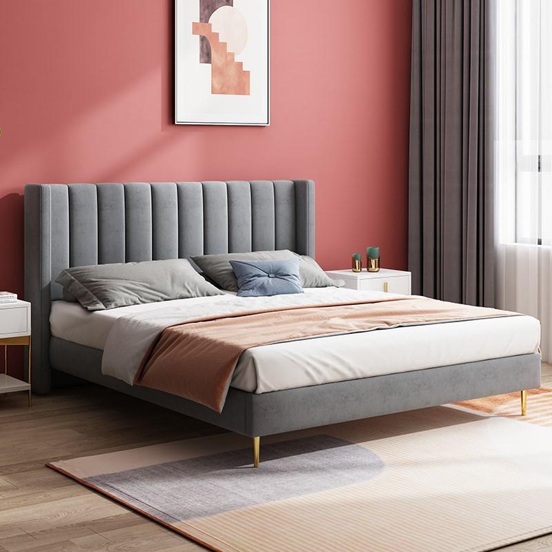 橙家 布艺床现代简约北欧床双人床主卧轻奢ins网红床婚床卧室家具