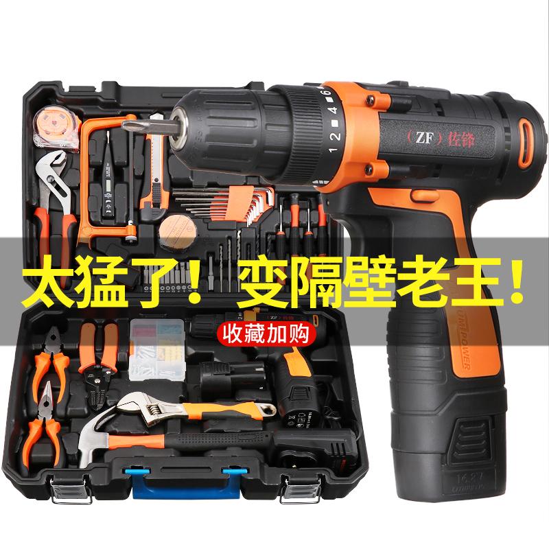 家用工具套装大全工具箱万能五金日常专业电工电钻多功能维修全套