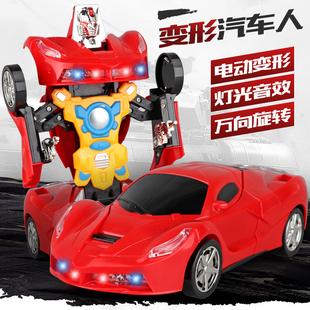 变形机器人金刚赛车男孩儿童玩具车