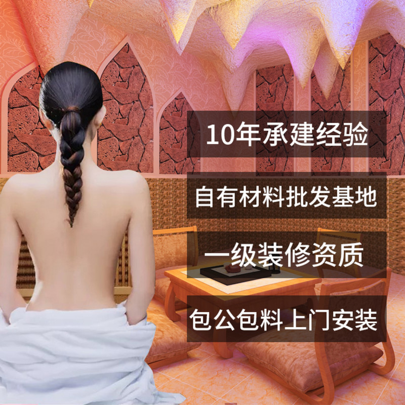 Nano perspiration room installation, construction, decoration, customized sauna room of Korean tourmaline factory direct selling home beauty salon