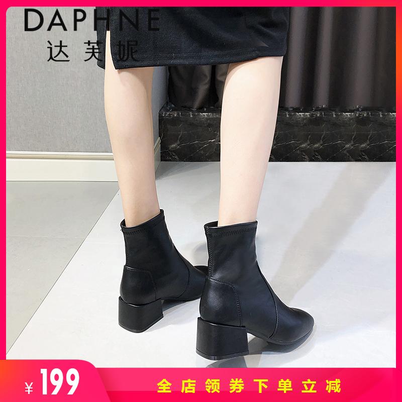 达芙妮短靴靴子女2019加绒百搭瘦瘦靴网红女靴粗跟秋冬新款女鞋