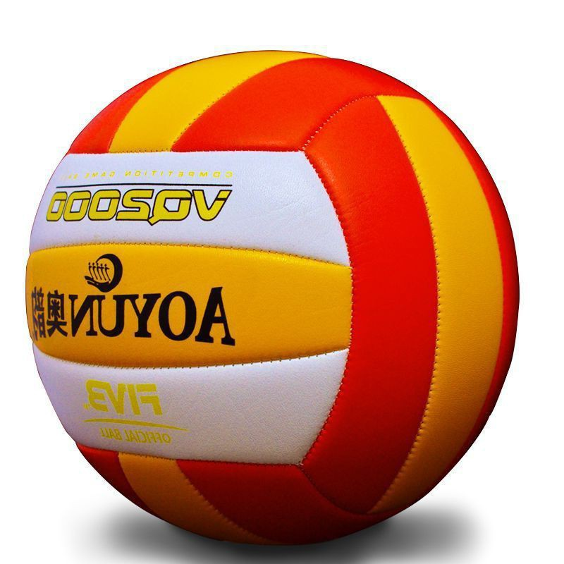 New volleyball No.5 inflatable soft beach volleyball