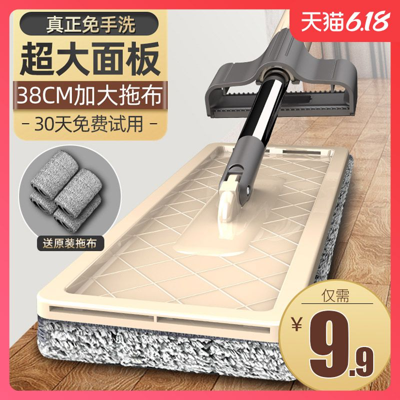 免手洗平板拖把家用木地板干湿懒人网红拖地神器一拖两用地拖布净