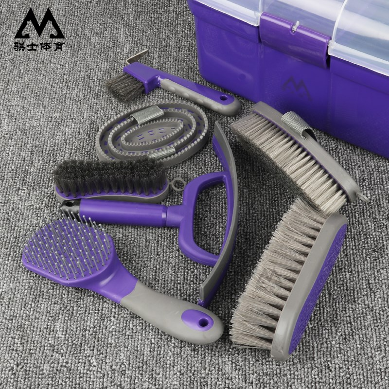 MHL horse brushing toolbox cleaning horse washing suit horse care toolbox horse house horse brushing box sorting box