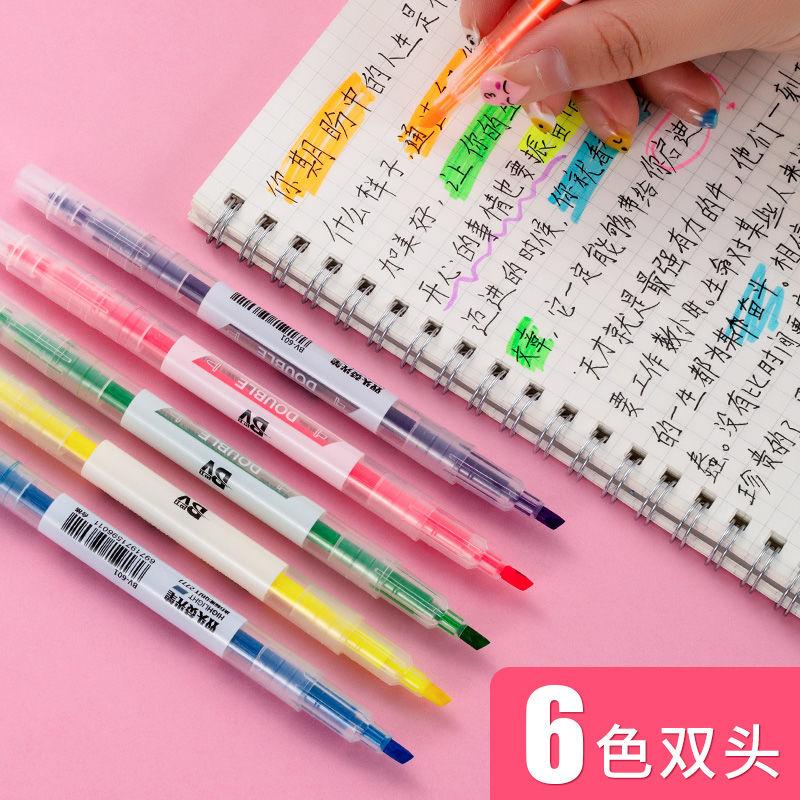 中國代購|中國批發-ibuy99|彩色笔|6色套装双头荧光笔小学生可爱彩色莹光笔标记重点标记划线记号笔