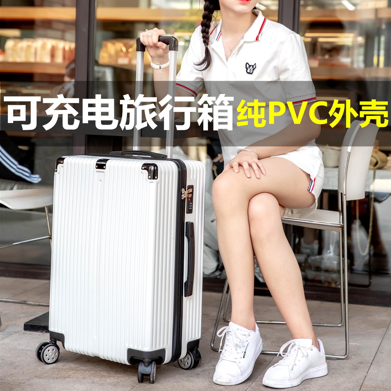 可充电行李箱ins网红密码旅行箱女万向轮拉杆箱男皮箱韩版箱子潮买三送一