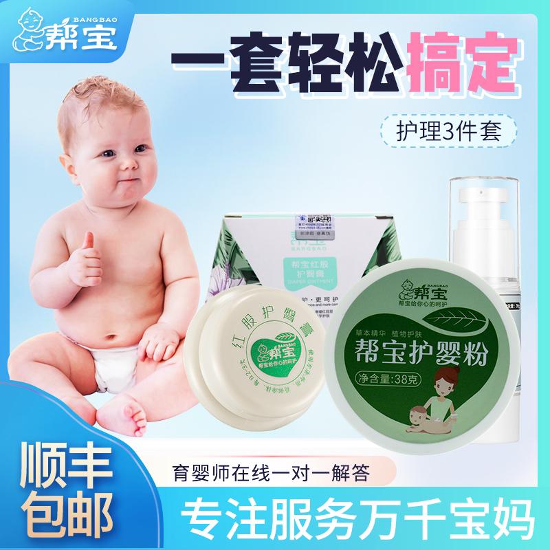 Детские присыпки / Солнцезащитные крема Артикул 593697244721