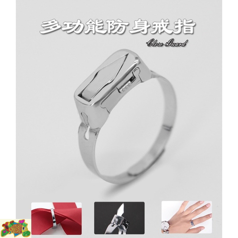 Strengthen the widening of wolf defense ring stainless steel womens stab ring self defense weapons defense supplies