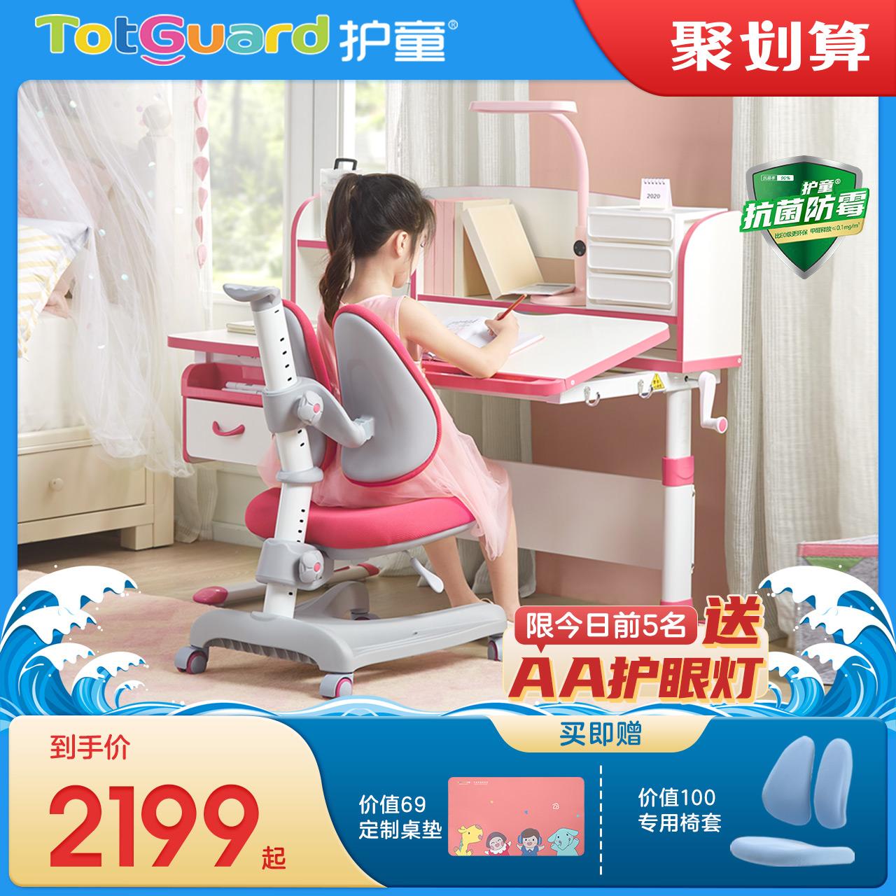 Детские столы и стулья Артикул 601670602720