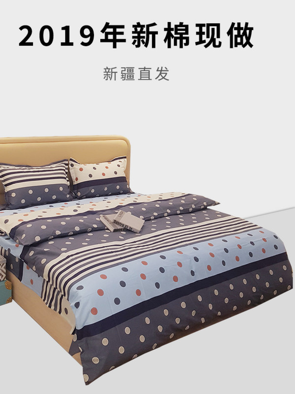 全棉床上用品纯棉被罩单件学生被套150x200/200x230单双人180x200