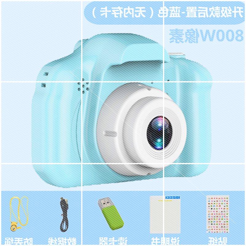 子供用デジタルカメラ2000万円で、1600ベビー玩具のミニ携帯小一眼レフの女の子を撮影できます。