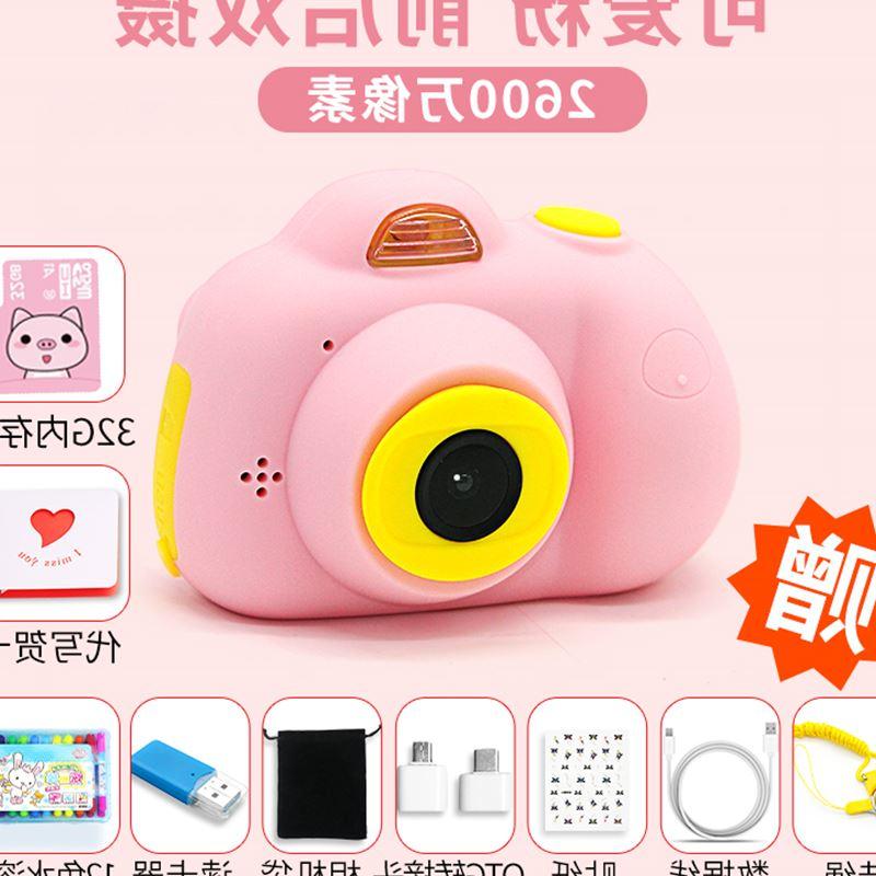 子供のカメラのおもちゃは小型のデジタルカメラの学生の携帯する小さい一眼レフの赤ちゃんのクリスマスプレゼントを撮影することができます。