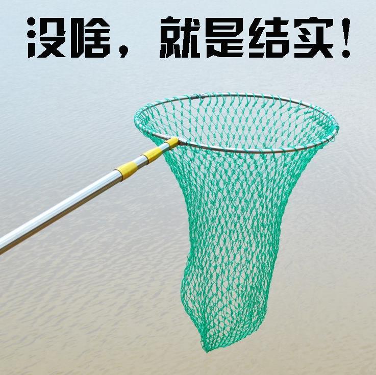 限3000张券不锈钢小龙虾抄网大容量长柄超网鱼网兜加深伸缩杆逮鸽网捕鱼大物