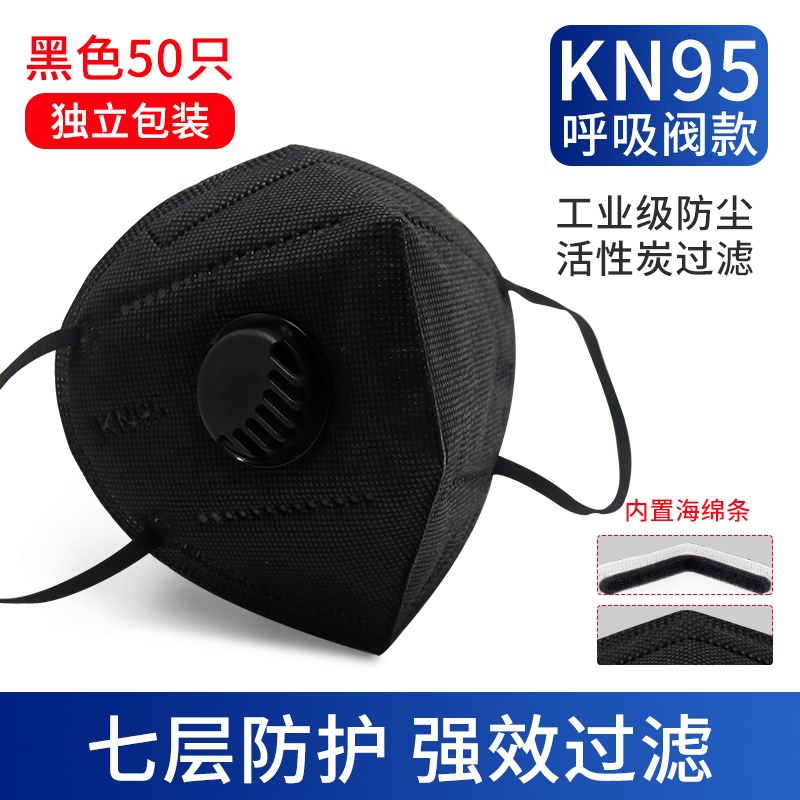 Breather valve kn95 dust mask mens fashionable n95 nose 3d