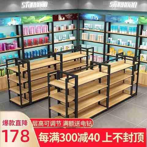 中岛柜展示台化妆品展示柜超市货架产品母婴店货柜手机配件展示架