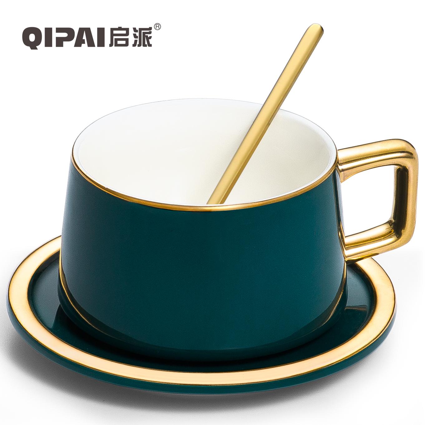 限7000张券启派创意个性潮流男女情侣陶瓷杯子