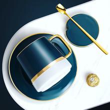 启派创意个性杯子陶瓷马克杯