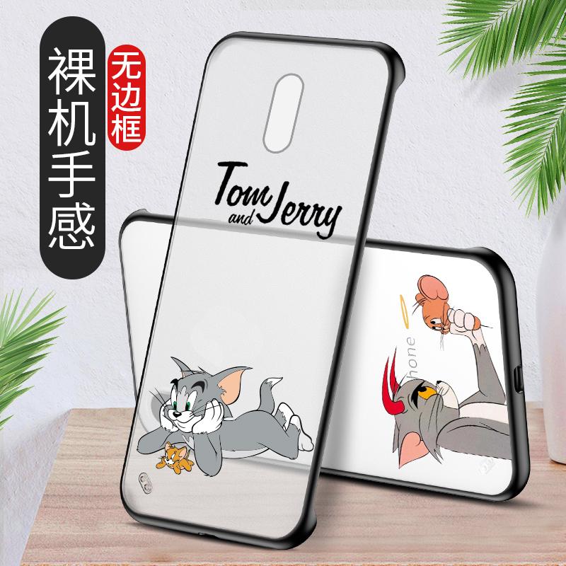 限1000张券一加7pro手机壳猫和老鼠一加7pro 壳超薄磨砂一加7pro 壳无边框一加7透