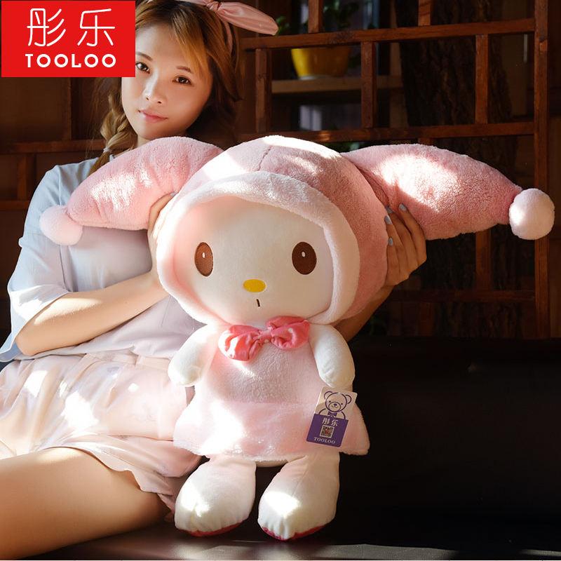 毛绒玩具兔 可爱大号麦乐迪兔子公仔 儿童女孩生日礼物布娃娃玩偶