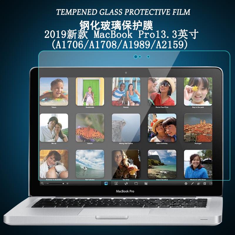 苹果笔记本macbook屏幕钢化膜pro13寸贴膜mac12电脑防爆保护膜15屏保Retina15.4英寸高清玻璃apple配件air11