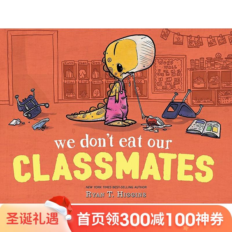 不要吃掉同班同学 英文原版 We Don't Eat Our Classmates 精装 幽默故事绘本 3-6岁