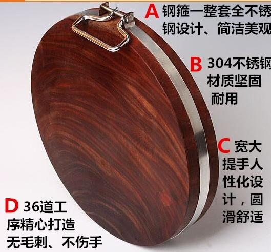 满30.96元可用15.79元优惠券配件实木菜板圆形带提手案板木桶菜板紧箍圈304通用加厚不锈钢