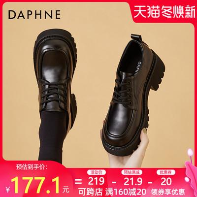 达芙妮女鞋2021春秋新款厚底英伦风大头鞋小皮鞋女粗跟乐福鞋单鞋
